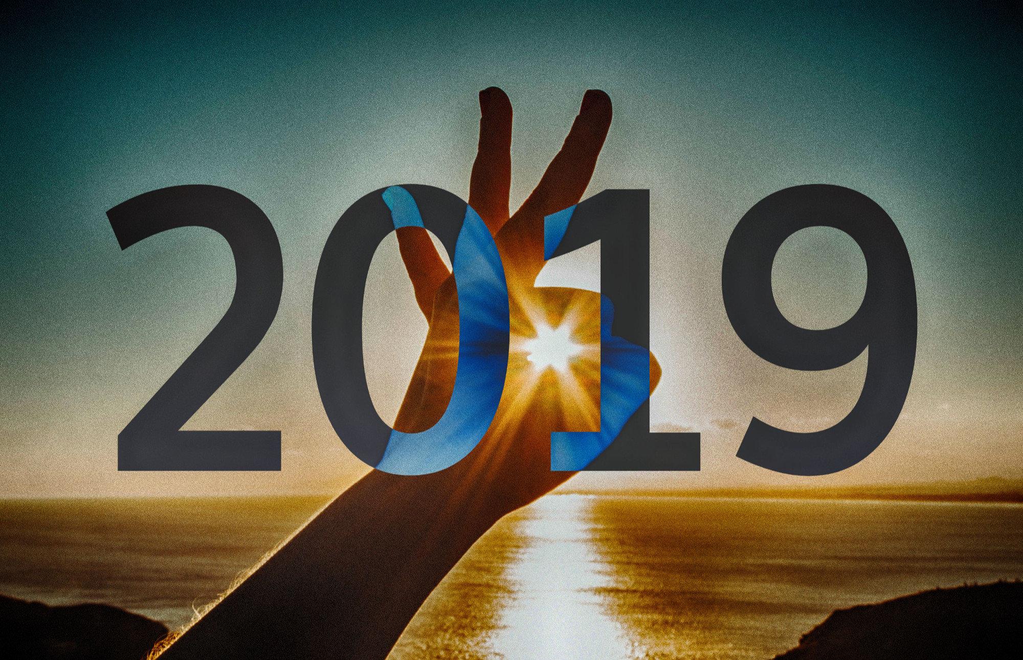 Ximilar 2019 Update